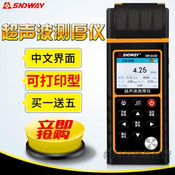 Głębokość inteligentny ultradźwiękowy miernik grubości SW-6510 SW-6530 grubość ścianki rury gauge 131 220 U S dolarów tanie i dobre opinie minihua SW-6510 regular type SW-6530 print type Purchasing materials