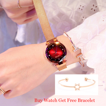Luxury Rose Gold Women Watches Fashion Diamond Ladies Starry Sky Magnet Watch Wa