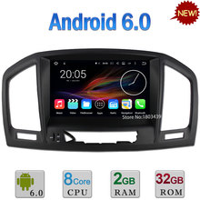 8 Android 6 0 Octa Core 2GB RAM 32GB ROM PX5 BT Car DVD Multimedia Player