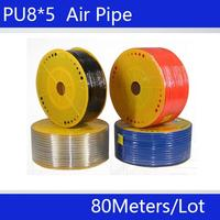 PU tube 8*5mm air pipe to air compressor pneumatic component red 50m/roll