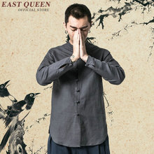 Traditional chinese clothing   Wu Shu Tai Chichinese traditional men clothing Shirt Long Sleeves Exercises CosKK500 S