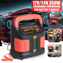 Automatic 220V Full Charger Intelligent Repair 12/24V Pulse Battery Car 350W 12V/24V CAR BATTERY CHARGER
