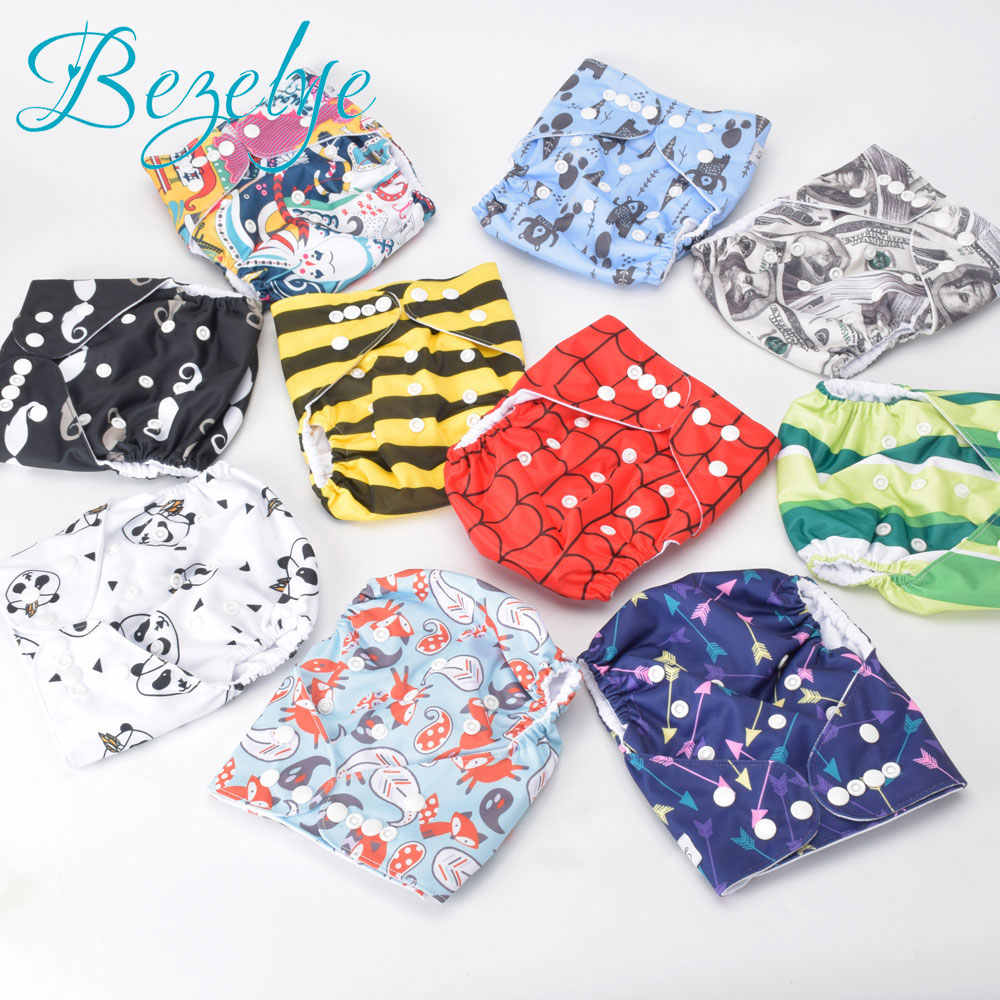 Bezelye Reusable Nappies กันน้ำ