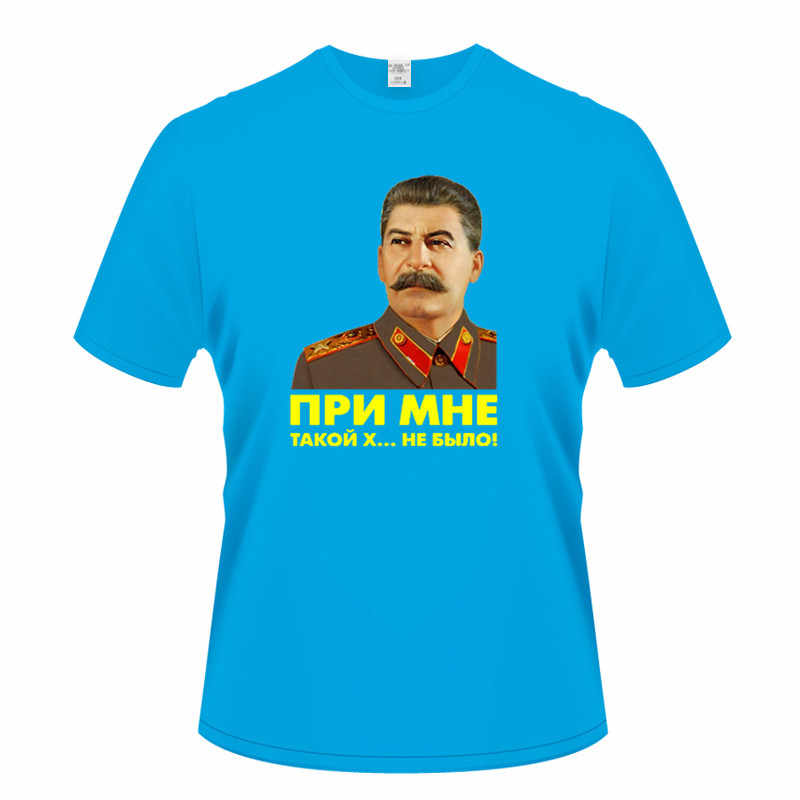 Musim panas Baru Fashion Pakaian Tshirt Stalin USSR Cetak Pria Warna Solid Slim Fit T Shirt Lengan Pendek Pria Kasual T-shirt