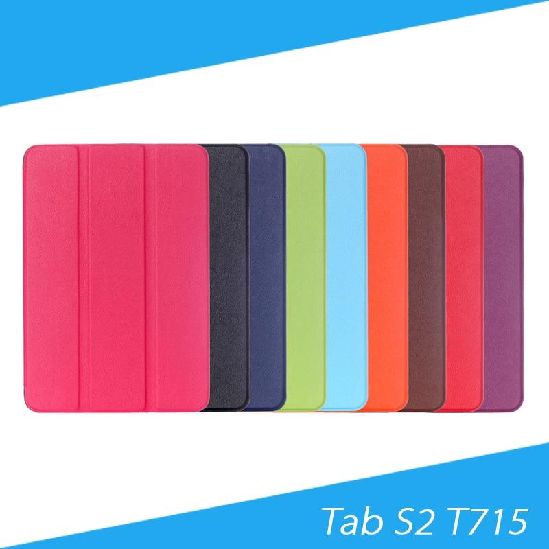 Heat Press Three-Fold PU Leather Case For Samsung Tab S2 T715C 8.0