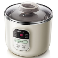 Electric cooker stainless steel inner wall stew soup porridge multi function electric casserole