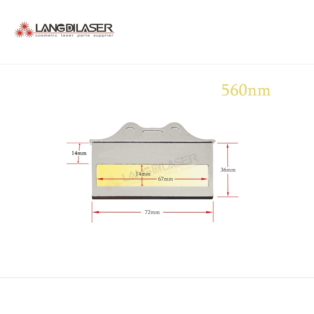 560nm E light filter filters for skin rejuvenation filter