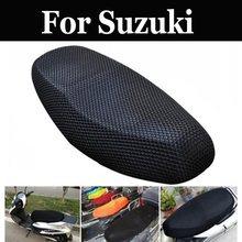 Защитный велосипедный солнцезащитный чехол на сиденье скутер Защита от солнца теплоизоляция для Suzuki Gsx 550e Ef Es Sv 400n An 125 200 400 650 Burgman