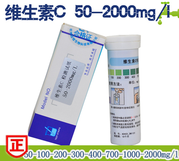 Vitamin C test paper 50-2000 food and beverage vitamin C content rapid detection test paper