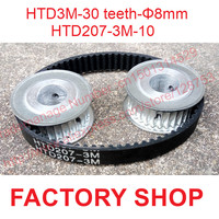High Quality 2pcs 30 Teeth HTD3M Timing Pulley Bore 8mm 1pc HTD 3M Timing Belt Length