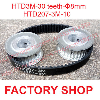 High quality 2pcs 30 teeth HTD3M Timing Pulley bore 8mm + 1pc HTD 3M timing belt length 207mm width 10mm S3M Free shipping цена 2017