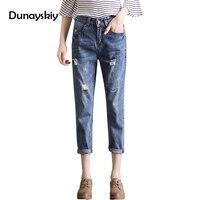 Nieuwe kantoor dame jeans vrouw rand krul slanke losse broek ripped denim vintage straight jean hoge taille casual mode werk broek