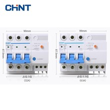 CHINT Leakage Protectors 3P 3P+N 4P NBE7LE Series Small Circuit Breakers 400V C Type Household Short Protector 32A 63A