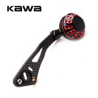 KAWA New Fishing Reel Handle Carbon Fiber Suit For shimano and Daiwa Bait Casting Reel, Hole size 8x5mm and 7*4mm Together