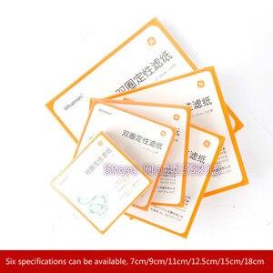 Image 4 - 定性濾紙直径 11 センチメートル GE ヘルスケアフィルター紙円形オイル検出フィルター紙 5 パック、合計 500 個