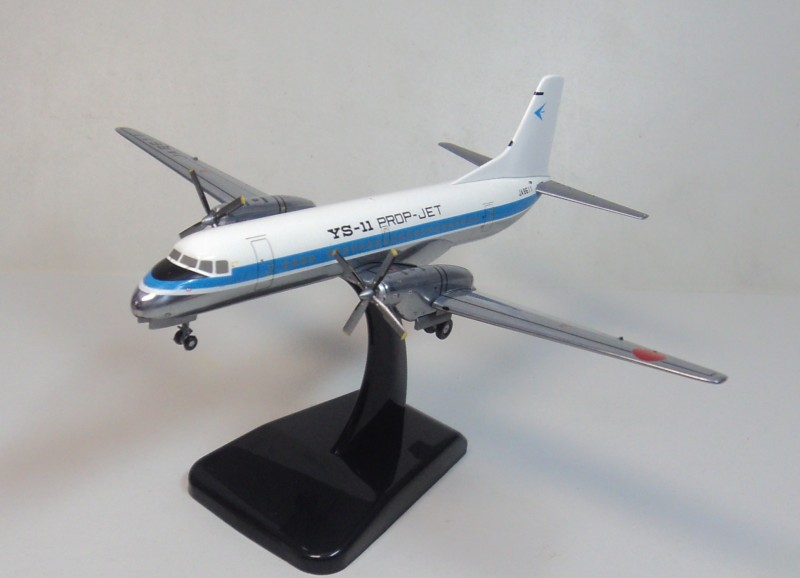 1:200 NAMC YS-11 Hogan Japanese aircraft manufacturing company aircraft model ja8611
