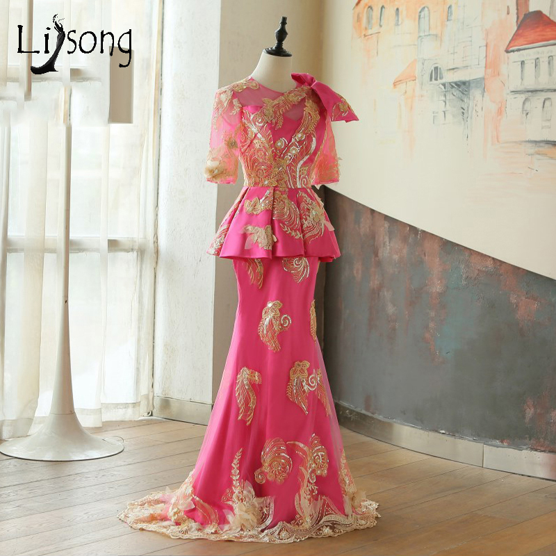 Aso Ebi Mermaid Long Evening Dresses With Gold Appliques African ...
