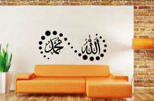 Hot Selling Arabic Calligraphy Islam Vinyl Wall Decor Mural Art  Muslim Wall Sticker Removeable Living Room Home Decoration