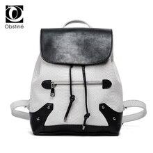 Лидер продаж Рюкзаки Дамские туфли из PU искусственной кожи элегантный дизайн Школьные сумки для подростка Обувь для девочек топ-ручка рюкзак дорожная сумка Mochila Femininas