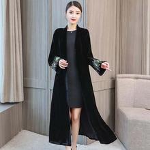 71a353d63a Elegante Cardigan Veludo Vestido 2018 Frisado Bordado Do Vintage Vestido De  Veludo De Manga Longa De Veludo Vestido de Inverno M..