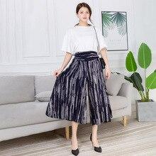 Ladies Pants High Waist Loose Striped Summer Pant Plus Size