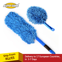 Microfiber Car Cleaning Brush Long Handle Auto Exterior Car Wash Brush Car Window Windshield Wiper Car
