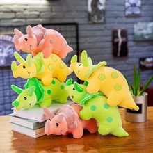 35cm Creative Cartoon Dinosaur Doll Soft Plush Toys Stuffed Animal Cute Triceratops Plush Doll Children Toy Gift super cute 1pc 35cm cartoon creative banana sweet cat plush doll stuffed toy children valentine s day gift