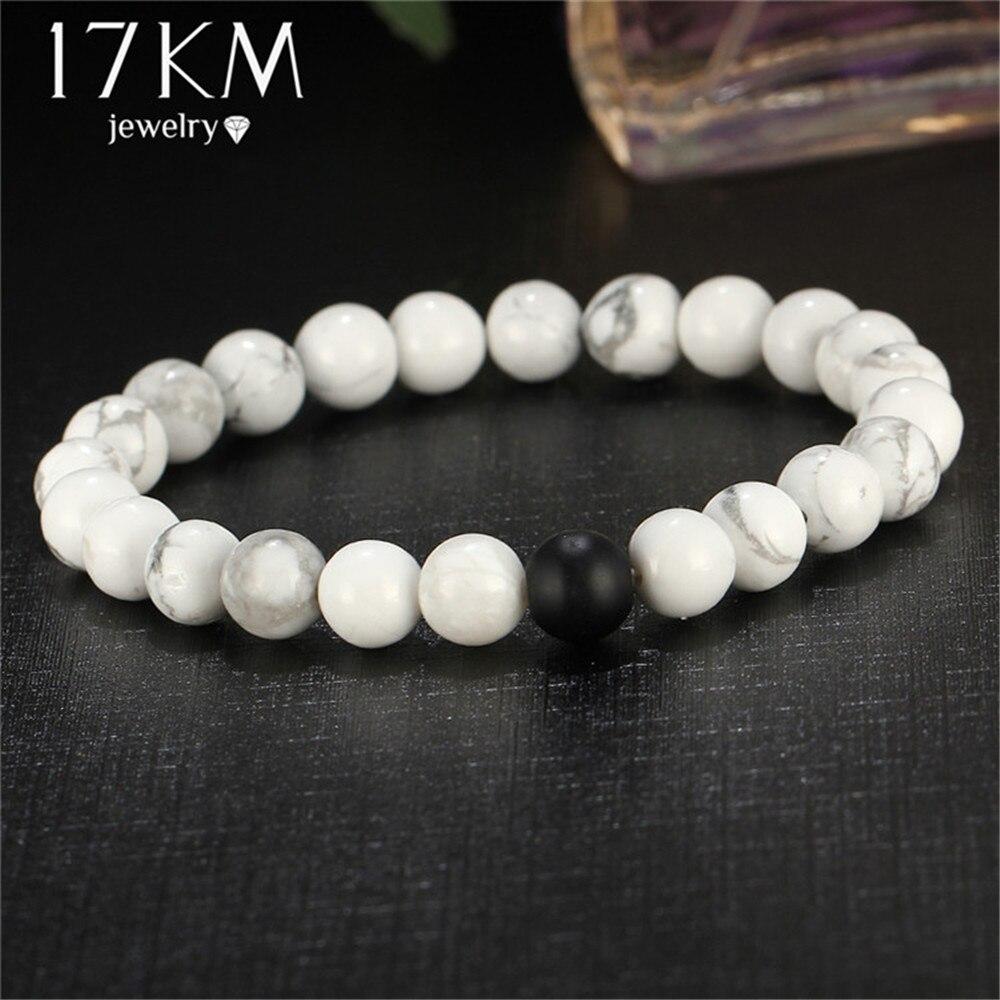 17KM Fashion 2 Color Distance Men Bracels