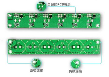 1pcs 6 string 2 7V 500F ultracapacitor protection boards are balanced