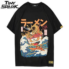 Japanse Harajuku T-Shirt Mannen 2018 Zomer Hip Hop T Shirts Noodle Schip Cartoon Streetwear T-shirts Korte Mouw Casual Top Katoen(China)