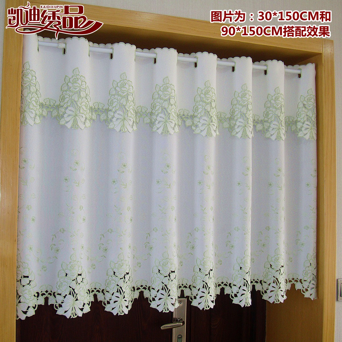 Aliexpress Com Buy Kitchen Short Curtains Window: Aliexpress.com : Buy Quality Tube Curtain Short Embroidery Fabric Window Curtain Finished