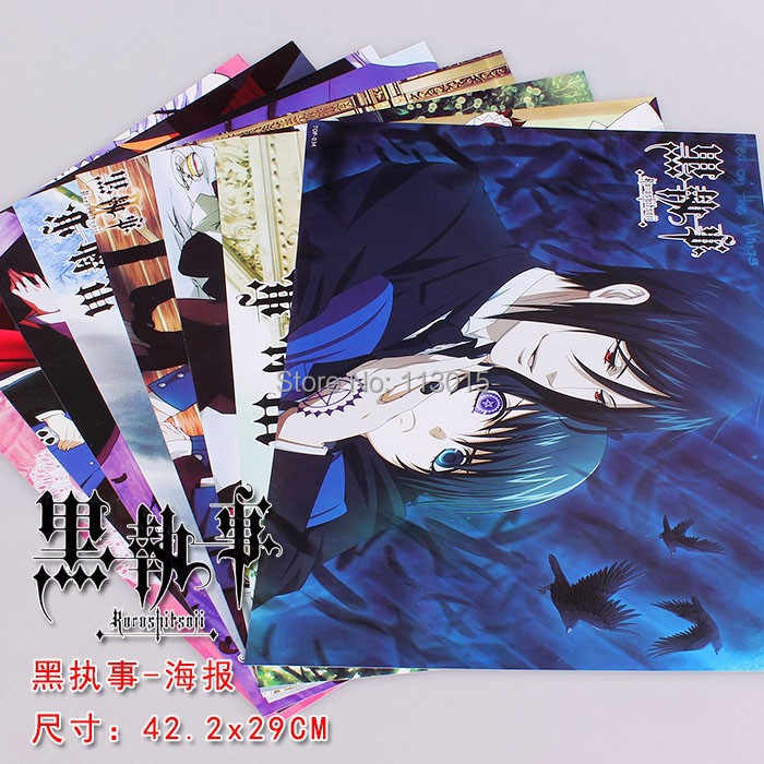 8pcs/lot Anime Poster Black Butler Posters Paintings 2 sizes 58x42CM included 8 different designs High quality Embossed