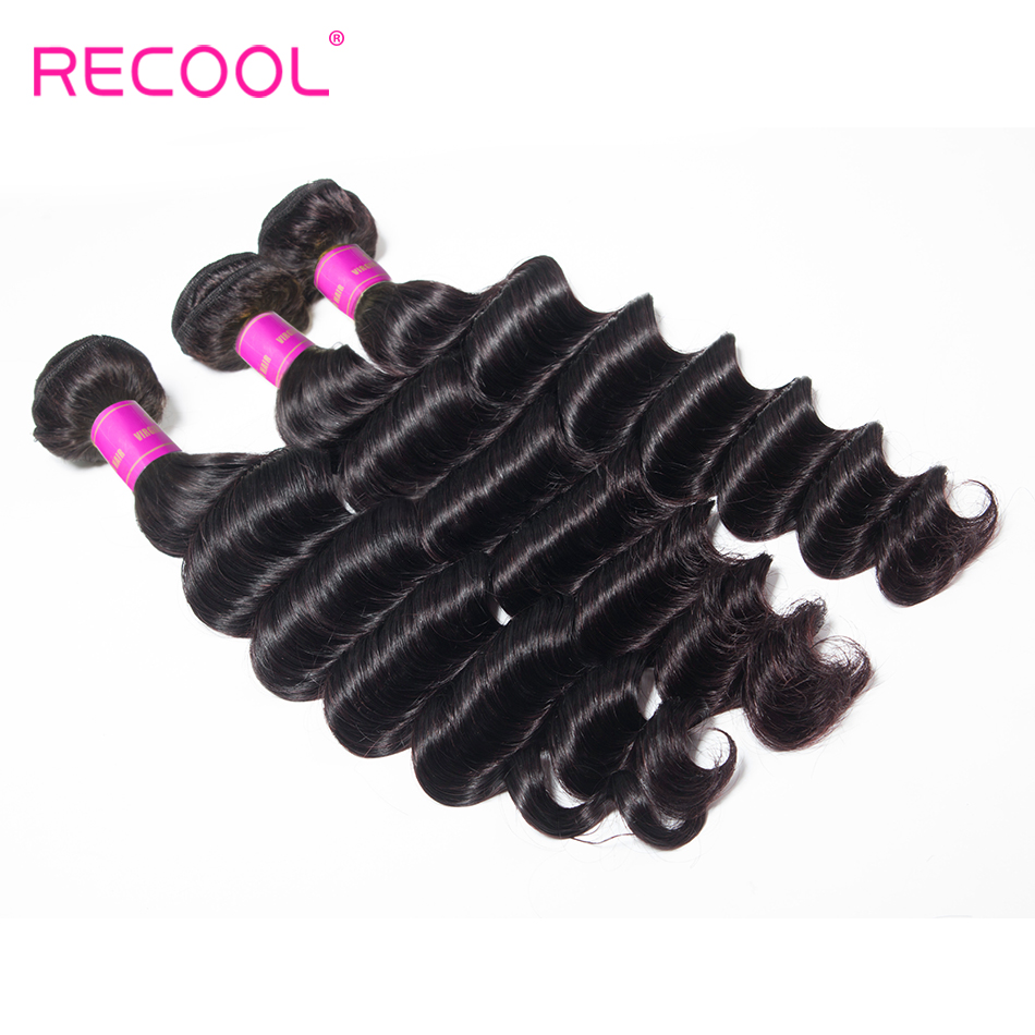 Recool Loose Deep Wave Bundles With Frontal Closure Hd Transparent Lace Remy Brazilian Human Hair Weave Recool Loose Deep Wave Bundles With Frontal Closure Hd Transparent Lace Remy Brazilian Human Hair Weave 3 Bundles With Frontal