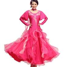 New 3 Color Ballroom Dance Skirts Newest Design Woman Modern Waltz Tango /standard Competition Costume