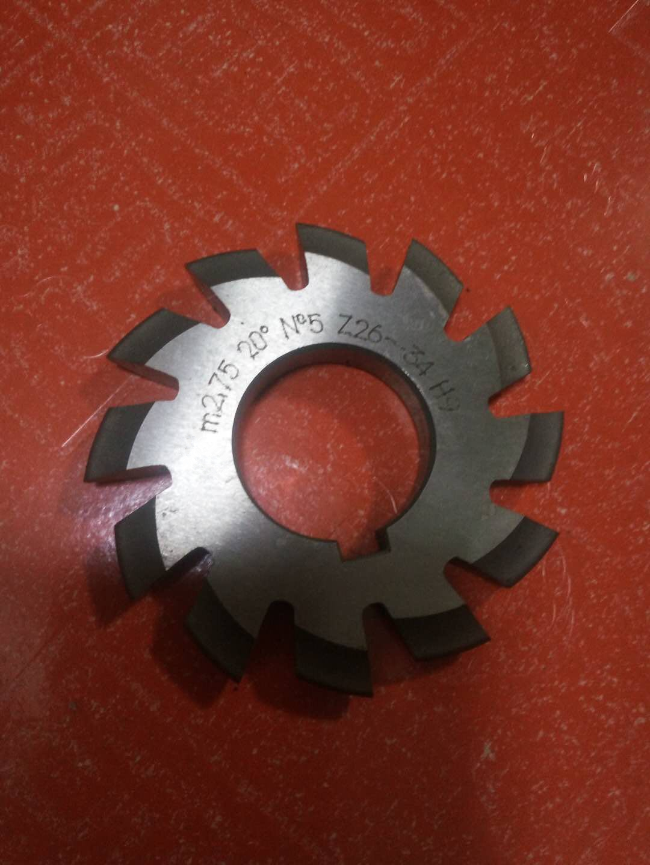 1PC Sold Separately Module 2.75 PA20 Bore27 1#2#3#4#5#6#7#8# Involute Gear Cutters M2.75