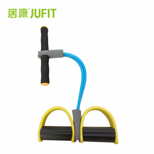 JUFIT Resistance Band With Handles Exercise Rubber Band Training Equipment Tube Workout For Stretching And Fitness