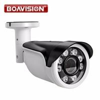 1080 P AHD Камера 2MP 4 в 1/AHD/CVI/TVI/CVBS Камера наружного видеонаблюдения 0.001Lux низкой освещенности, osd meun моторизованный 4X зум-объектив