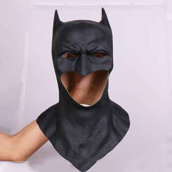 2018 New Superhero Batman Wayne Cosplay Balck Latex Helmet Eye Masks Halloween Hoods Party Costume Props Adult - DISCOUNT ITEM  38% OFF All Category