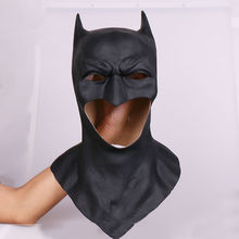 Новинка 2018, чёрный латексный шлем для косплея супергероев, Бэтмена, Уэйн, маски для глаз, Хэллоуин, капюшон, костюм для вечеринки, реквизит для взрослых