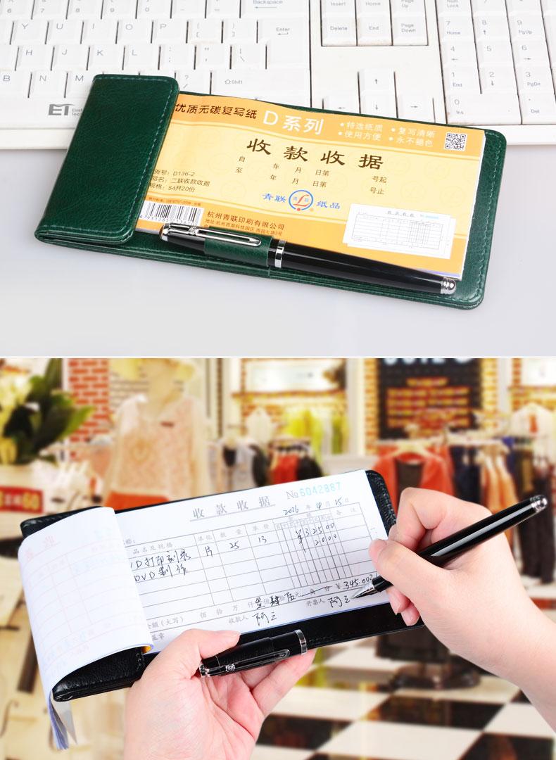 cashier folder (8)