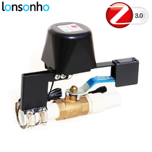 Lonsonho Zigbee 3.0 Smart Gas Water Valve Controller Home Automation Wireless Remote Control