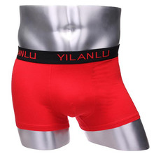 Panties Solid Boxers Shorts New Fashion Mens Soft Underwear Casual Comfortable For Sexy Mens Underpants