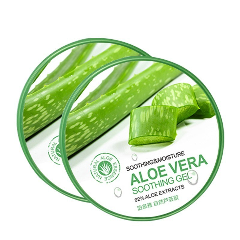 2PCS BIOAQUA Natural Aloe Vera Smooth Gel Acne Treatment Face Cream For Hydrating Moisturizing Anti Aging Moist Repair After Sun2PCS BIOAQUA Natural Aloe Vera Smooth Gel Acne Treatment Face Cream For Hydrating Moisturizing Anti Aging Moist Repair After Sun