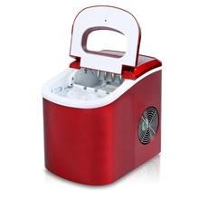 VEOVOR само-лед для охлаждения машина для крема полностью автоматическая машина для Фруктового мороженого для DIY домашний десерт