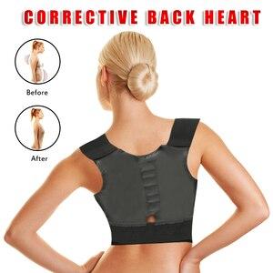 Elastic Back Posture Corrector