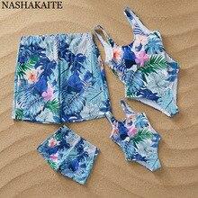 NASHAKAITE Семейные купальники с принтом в виде голубых листьев; пляжная одежда для мамы и дочки; подходящие купальники; пляжные шорты для детей и мужчин