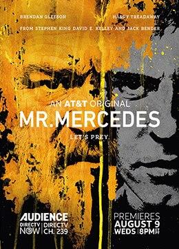 《梅赛德斯先生 第一季》2017年美国惊悚电视剧在线观看