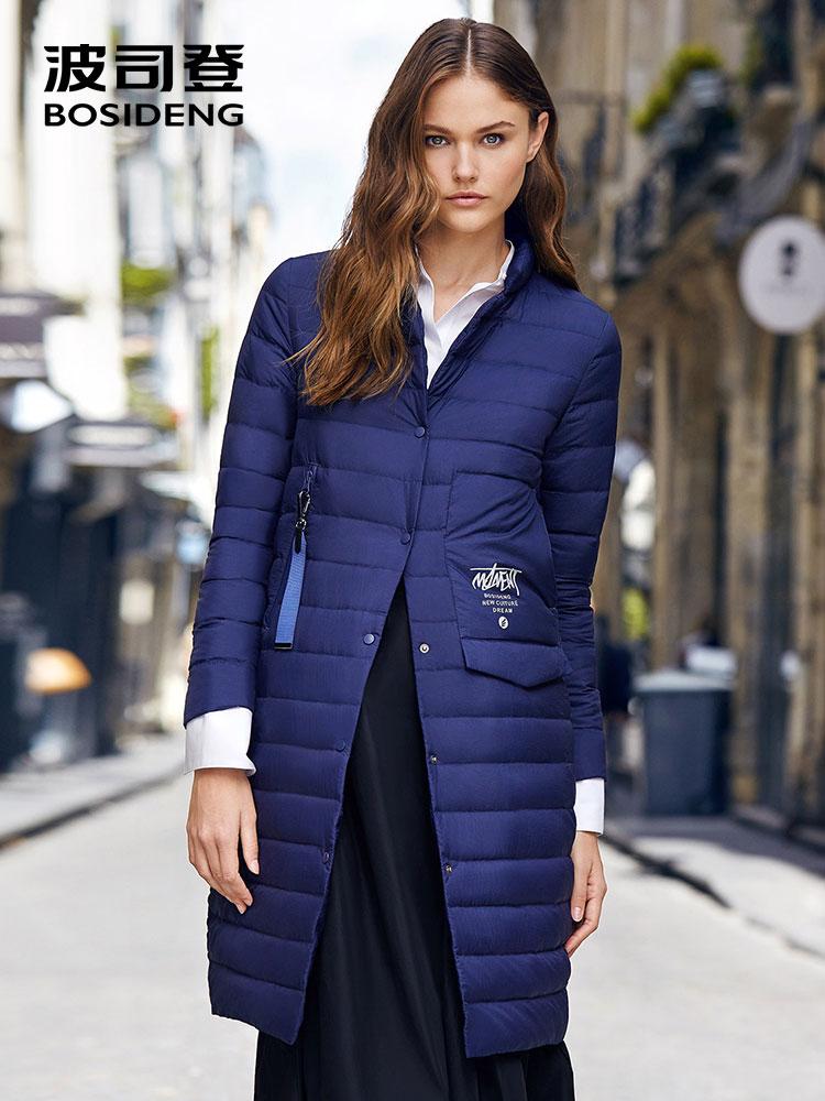 BOSIDENG NEW winter down jacket for women down coat 90% grey duck down outwear slim high street chic OL parka fashion B70131116