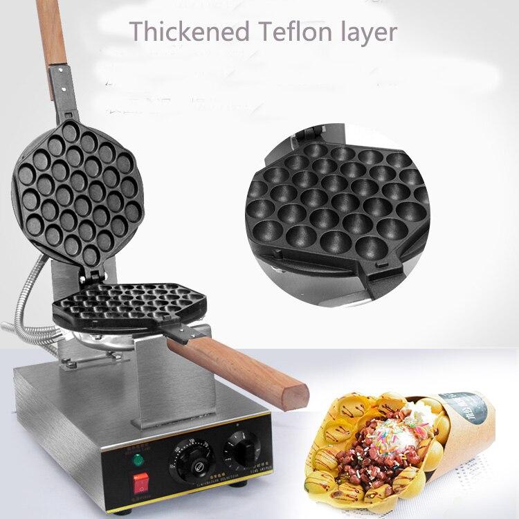 Electric Egg Cake Machine Qq Egg Machine Egg Aberdeen Waffle