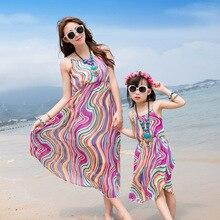 Новый Семья установлены летом пляжный отдых платье мать дочь платья оптовых производителей